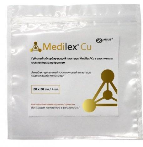Medilex®Cu (20х20/уп.4шт)