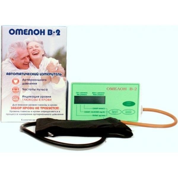 Омелон B-2