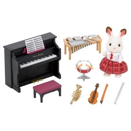 Школьный оркестр