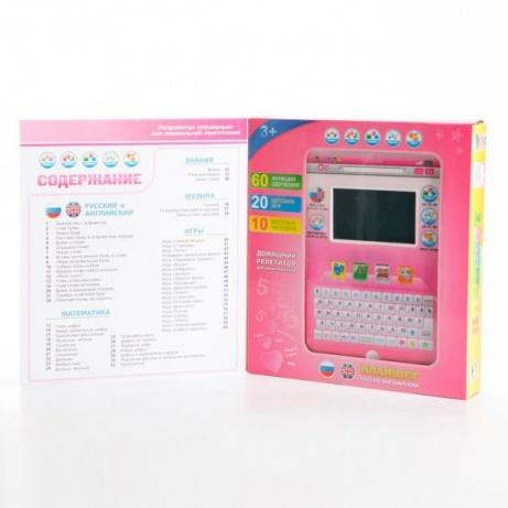 Б54475 розовый