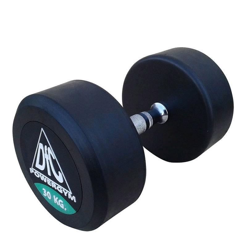 PowerGym DB002 30 кг