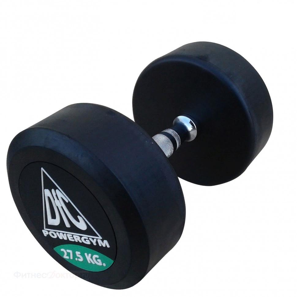 PowerGym DB002 27.5 кг