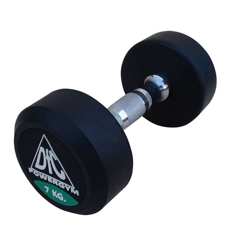 PowerGym DB002 7 кг