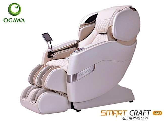Smart Craft Pro OG7208 (цвет: бежевый)
