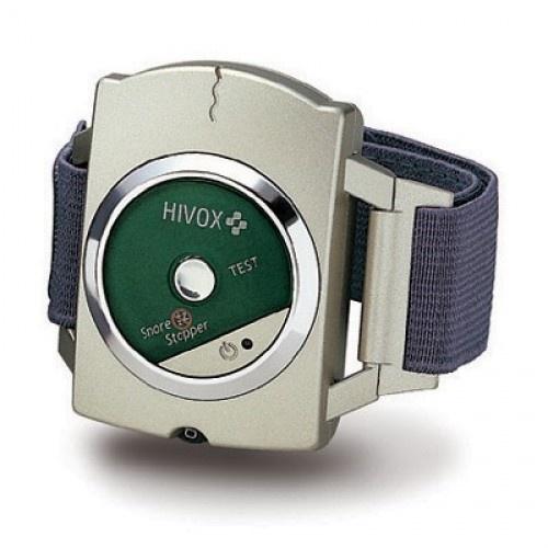 Hivox SS-650