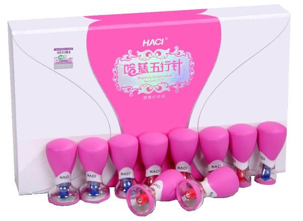 N10 розовый