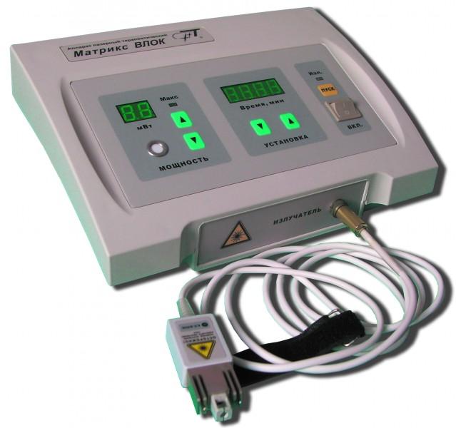 Аппарат лазерный терапевтический Матрикс ВЛОК
