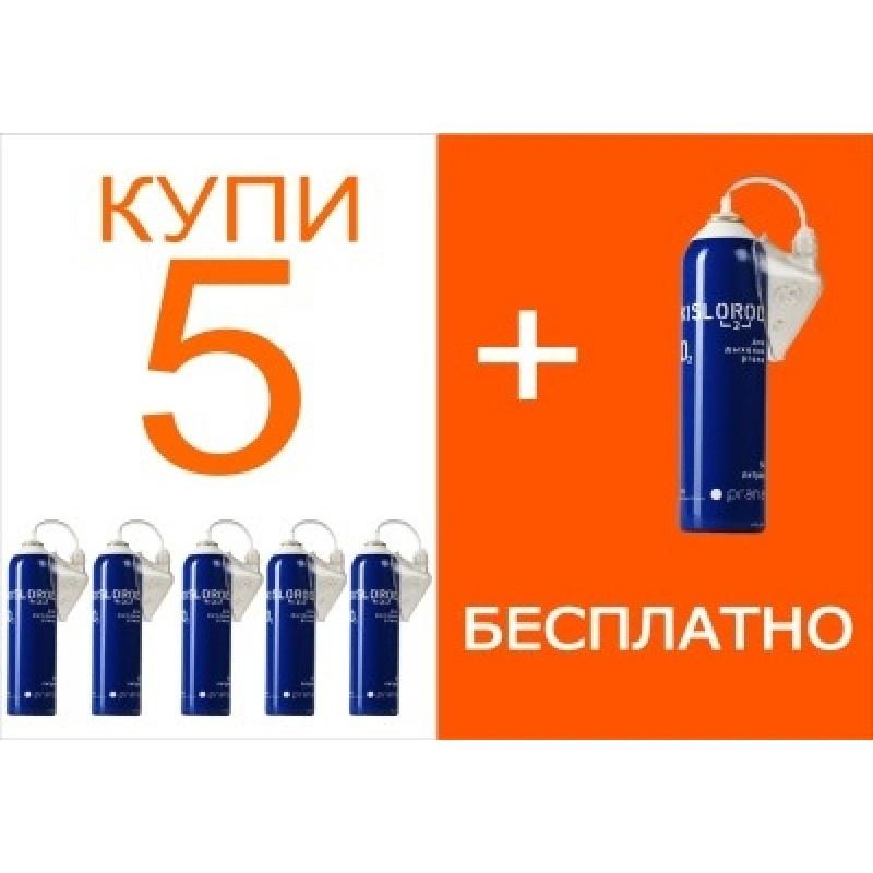 К1+1 8л (6 шт)