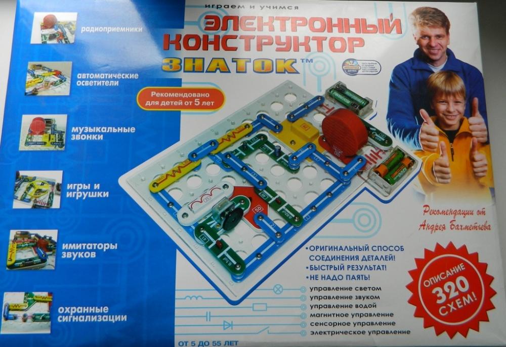 Радиоконструктор для детей