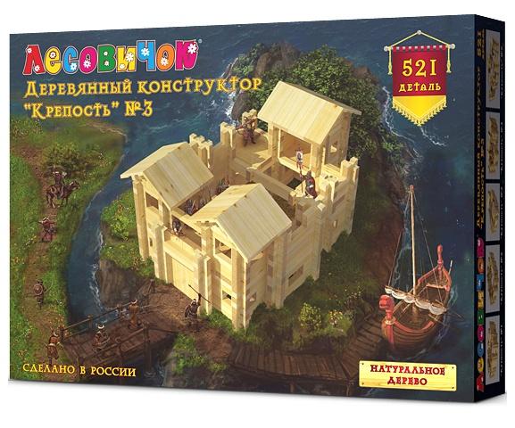Крепость №3