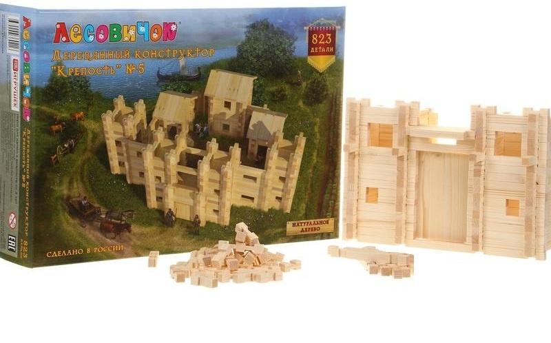 Крепость 823 детали