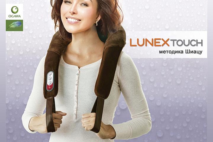 Lunex Touch OL 0838